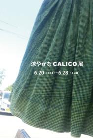 2015-CALICO-DM