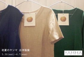 yamma2015_DM