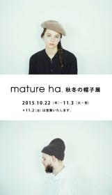 201510-mature-ha.