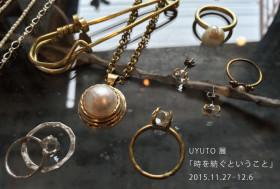 UYUTO2015