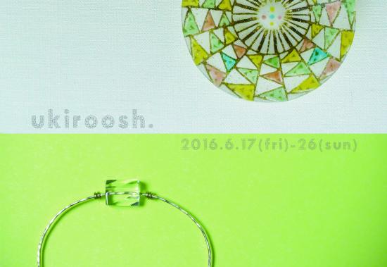 ukiroosh2