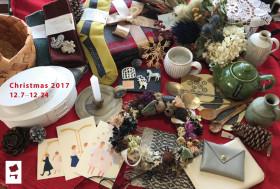 201712-まごころの贈り物_表